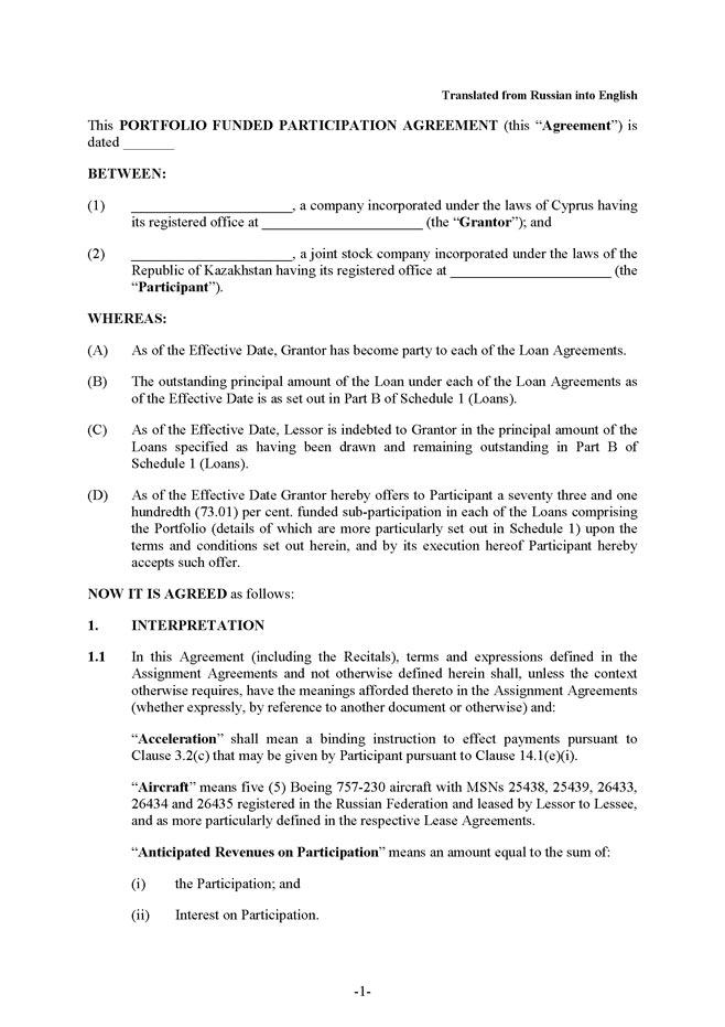 Образцы Договоров На Английском Языке - фото 8