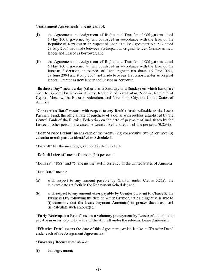 Договор на английском скачать с переводом